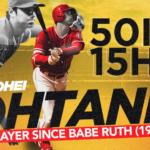【2018大谷投手復帰】執念のベア・ハンドも、球速ダウンの代償(追記あり)